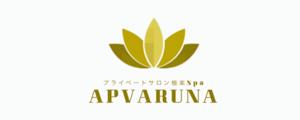 ヨガリラクゼーションエステ鎌倉プライベートサロンアプヴァルナ